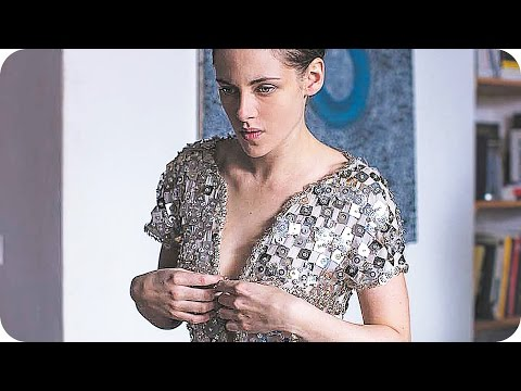 PERSONAL SHOPPER International Trailer (2016) Kristen Stewar