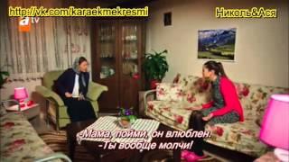 Kara Ekmek 13 Bölüm rus.sub