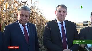 Комиссия Совета Федерации оценила ход уборки кукурузы на брянских полях 18 10 18