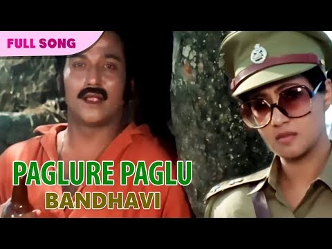 Paglure, Paglu   Kishore Kumar   Bandhavi   Bengali Romantic Songs   Gathani Music