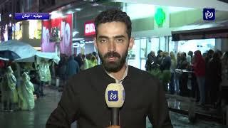 مراسل رؤيا ينقل صورة الاحتجاجات في بيروت - (28-10-2019)