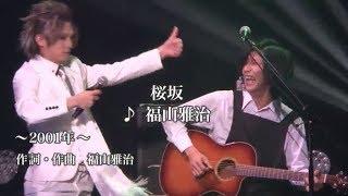 喜矢武 あんちゃん 喜矢武豊 検索動画 15