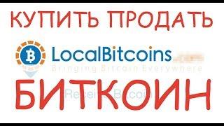 Обмен Bitcoin на Tinkoff / 100btc.pro