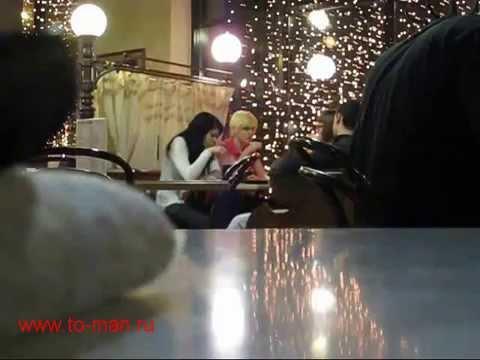 как в кафе познакомиться девушке