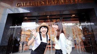 パリのギャラリー・ラファイエットでショッピング体験