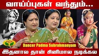 Dancer Padma Subrahmanyam   Jaya Tv
