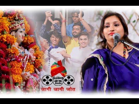 Neeta Nayak New Mata Ji bhajan