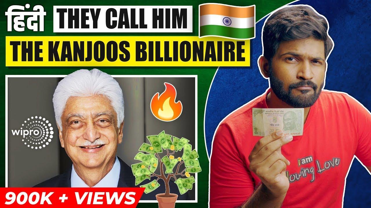 Azim Premji - The Indian billionaire who donated 50,000 Crores   Abhi and Niyu