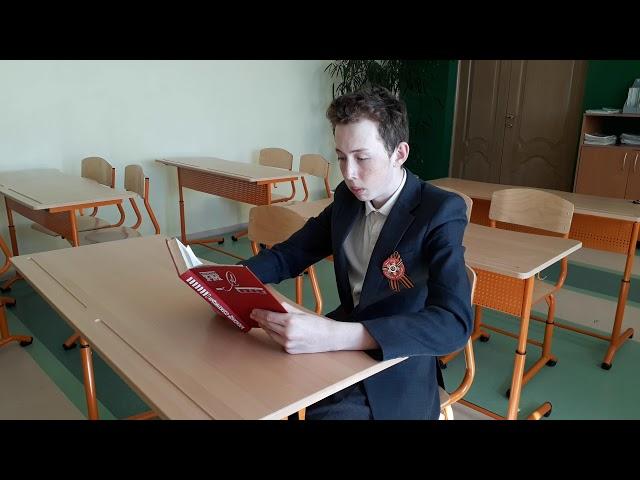 Изображение предпросмотра прочтения – МихаилЛапин читает произведение «Прах поэта» А.И.Солженицына