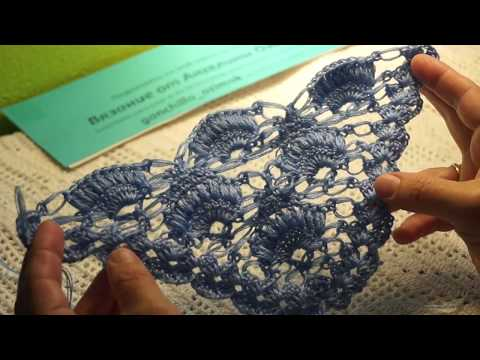 Очень НЕЖНЫЙ Узор для голубой ШАЛИ ,вязание крючком,crochet Shawl(шаль №151)