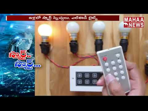 Smart Switch For All Electrical Appliances Came To Indian Market | MAHAA NEWS