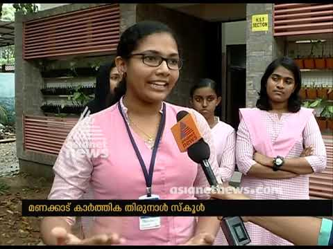 Trivandrum Manacaud Karthika Thirunal Govt school to a hitech level