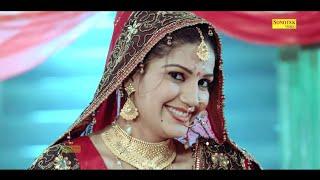 Mera chand घूघंट की ओट मैं sapna chaudhary new Haryanvi latest Romantic DJ song 2018