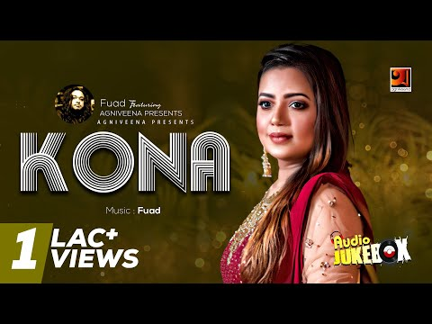 Kona by Fuad Featuring Kona | Full Album | Audio Jukebox  | ☢☢Official☢☢