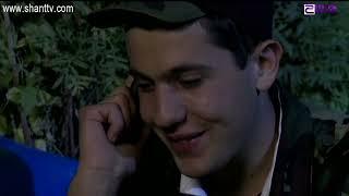 Բանակում/Banakum 1 -  Սերիա 21