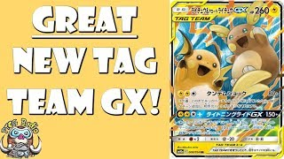 Raichu & Alolan Raichu GX Is REAL! & Easily Paralyzes! (Pokemon TCG)