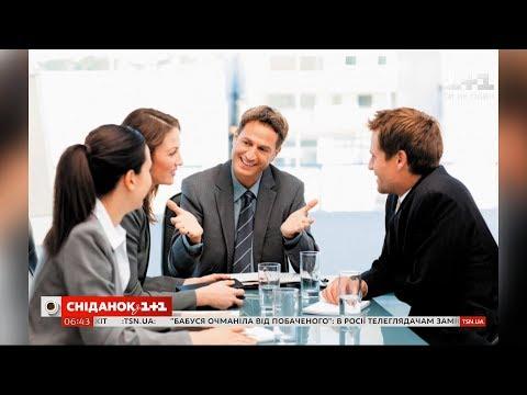 Сніданок з 1+1: Українці розповіли, яким має бути ідеальний керівник