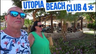Марса Алам - КАК ЗДЕСЬ СЕЙЧАС отдыхатьПЕРВОЕ ВПЕЧАТЛЕНИЕ об отеле Utopia Beach Club 4Египет 2021