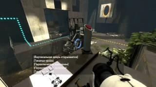 Portal 2 #1 Обучение