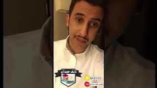 نآيف حمدان - قصة فتح خراسان ومقتل يزدجرد