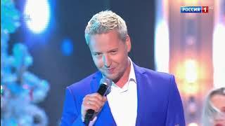 """Витас - """"Подари мне любовь"""". Показ на ТВ 31.12.18"""