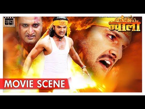 Jwala Bhojpuri Movie Climax - Khesari Lal Yadav kill Awadhesh Mishra - Bhojpuri Movie Scene