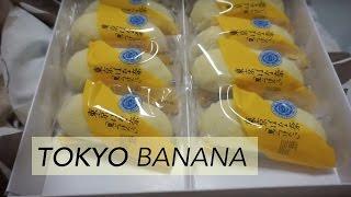 TOKYO VLOG 22 ❘ Trying Tokyo Banana