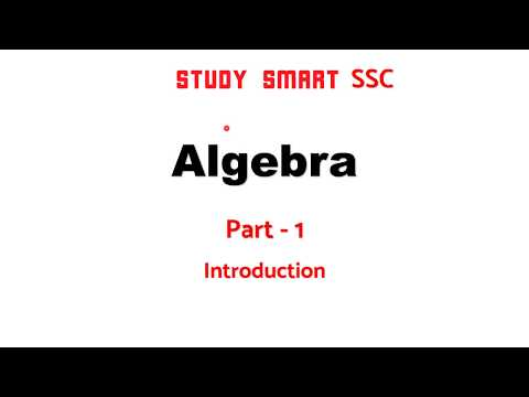 |SSC 2018|   SSC Quantitative Aptitude tricks: Algebraic formulae & their applications