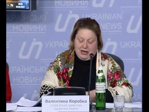 """Пресс-конференция: """"Столичная полиция на службе бандитов. Предприниматели Киева на грани бунта"""""""