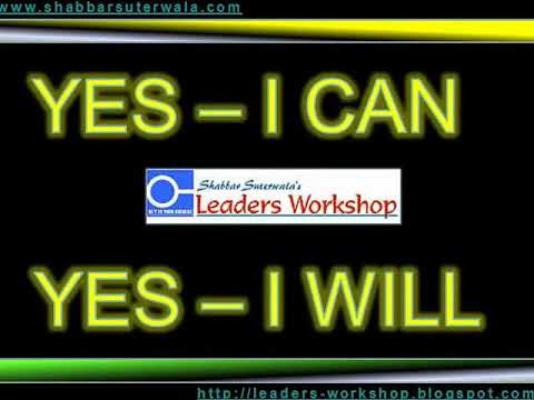 Yes I Can – Yes I Will