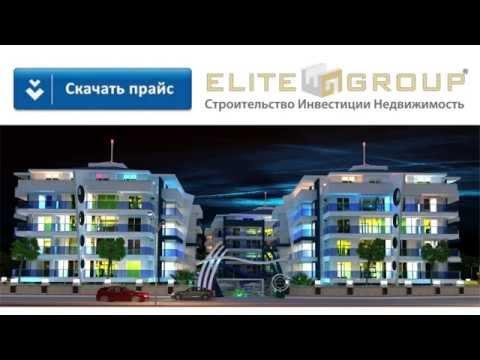Недвижимость в Турции Алания Elite Life IV Residence Elite Group