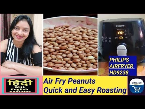 air-fry-peanuts-in-philips-air-fryer-hd-9238-recipe-no.2---in-hindi