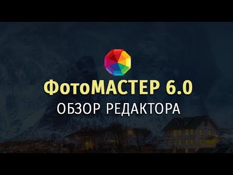 Простой графический редактор на русском