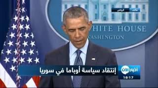 الرياض تكرر دعوتها لواشنطن لشن ضربات جوية ضد نظام الأسد في سوريا