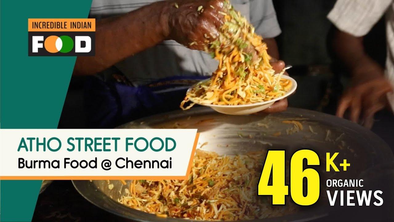 Popular street food atho burma food chennai youtube forumfinder Gallery