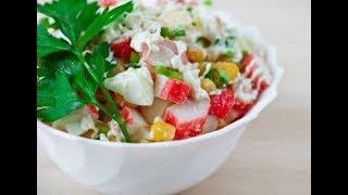 Салат из крабовых палочек, кукурузы и риса