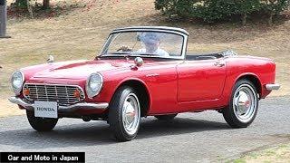 "Honda S600 1964 ""Weekend Run"""