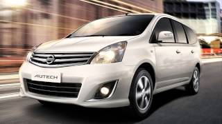 new nissan grand livina highway star autech