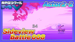 SV Battle 008/ RPG maker MV