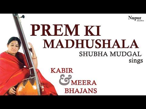 Prem Ki Madhushala | Kabir & Meera Bhajans | Shubha Mudgal | Nupur Audio