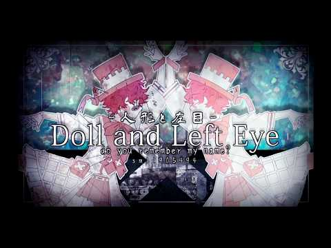 【Fukase】Doll and Left Eye / 人形と左目【VOCALOID Cover】