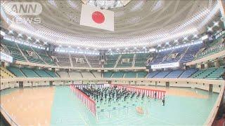 車いすスペースも常設 日本武道館がリニューアル(20/07/29) - YouTube