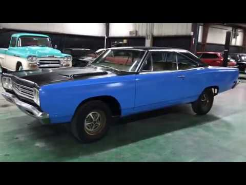 1969 Plymouth Road Runner Project #203463 FOR SALE