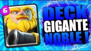 🔶Deck Gigante Noble %99.99 🔶⚡EFECTIVO*⚡/Calamar Gamer