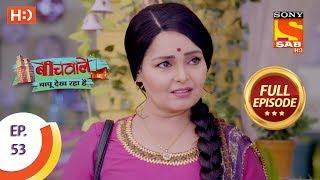 Beechwale Bapu Dekh Raha Hai - Ep 53 - Full Episode - 10th December, 2018
