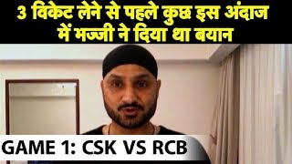 IPL 2019: Virat को आउट करने से पहले Harbhajan Singh ने क्या कहा | Sports Tak