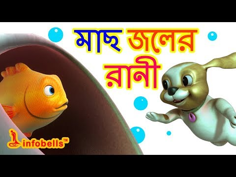 machhli jal ki rani hai full movie free download mp4golkes