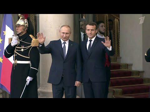 В Париже стартует