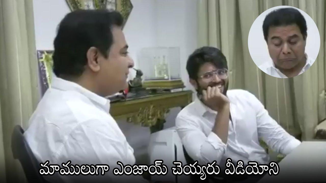 Vijay Devarakonda SUPER FUN With Minister KTR | Daily Culture
