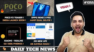 POCO F2 India Launch Teaser,Xiaomi-Realme with SD 720G,Reno 3 Pro India Launch,Jio UPI India #1055